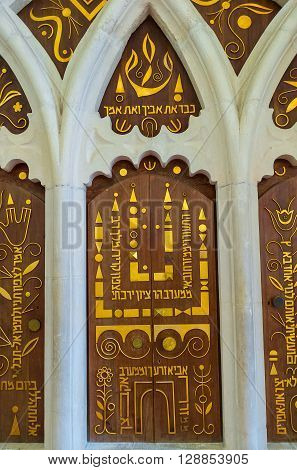 JERUSALEM ISRAEL - FEBRUARY 18 2016: The golden decoration of the Holy Ark in Yochanan ben Zakai Synagogue one of Four Sephardic Synagogues complex on February 18 in Jerusalem.