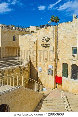 JERUSALEM ISRAEL - FEBRUARY 18 2016: Four Sephardic Synagogues complex is the heart of Jewish Quarter and one of the most notable city landmarks on February 18 in Jerusalem.