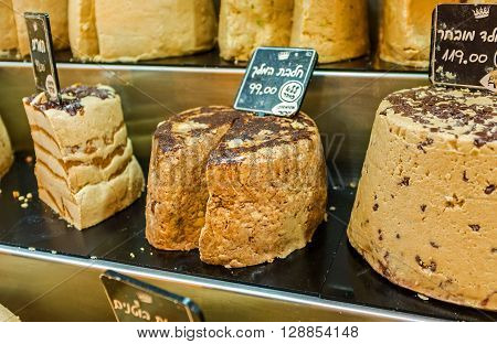 JERUSALEM ISRAEL - FEBRUARY 17 2016: The heads of tasty halva sprinkled with chocolate chips on February 17 in Jerusalem.