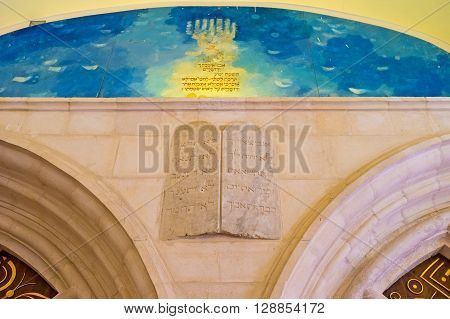 JERUSALEM ISRAEL - FEBRUARY 18 2016: The eastern wall over the Holy Ark decorated with the Tables of Stone Yochanan ben Zakai Synagogue one of Four Sephardic Synagogues complex on February 18 in Jerusalem.