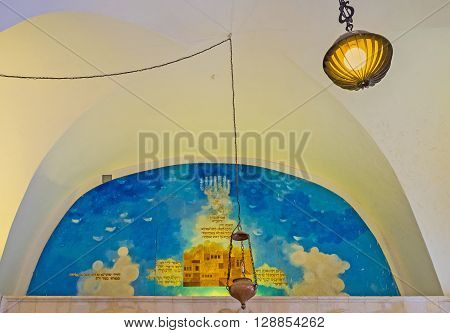 JERUSALEM ISRAEL - FEBRUARY 18 2016: The painting depicting the blue sky Menorah and Jerusalem city on the wall of Yochanan ben Zakai Synagogue one of Four Sephardic Synagogues complex on February 18 in Jerusalem.