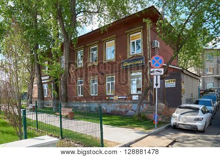 Moscow Russia - May 06 2016: Old wooden house on Nizhniy Susalniy pereulok in Moscow