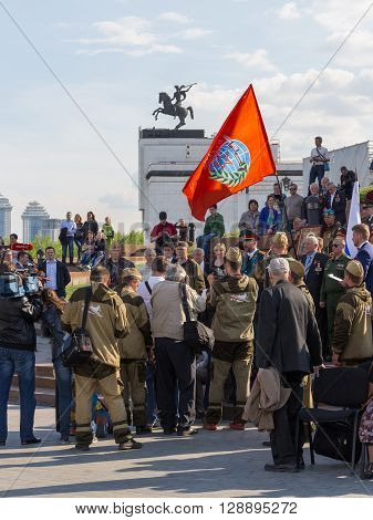 Moscow - May 6 2016: People and veterans patriotic action carried out under the banner of the Fighting brotherhood in Victory Park May 6 2016 Moscow Russia