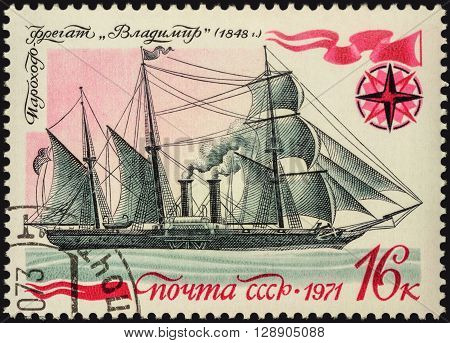 MOSCOW RUSSIA - MAY 08 2016: A stamp printed in USSR (Russia) shows russian 11-gun steam-frigate