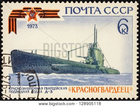MOSCOW RUSSIA - MAY 06 2016: A stamp printed in USSR (Russia) shows Russian diesel submarine D-3