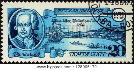 MOSCOW RUSSIA - MAY 06 2016: A stamp printed in USSR (Russia) shows portrait of Grigory Shelikhov (1747-1795) a Russian seafarer and merchant series