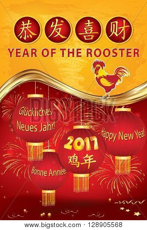 Chinese New year of the Rooster, 2017 - business printable card in many languages. Chinese Text translation: Happy New Year; Year of the Rooster; Happy New Year is written also in German and French.