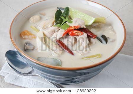 Tom Kha Gai Thai Galangal chicken coconut soup