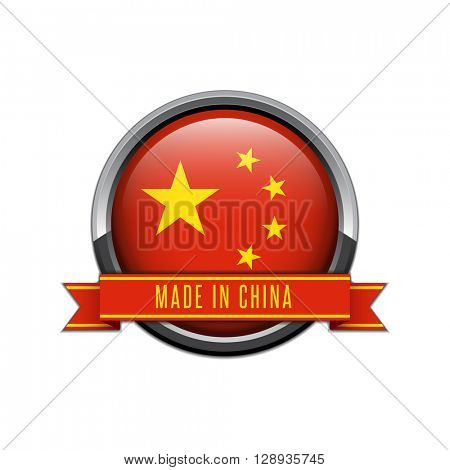 Made in China. Glossy label