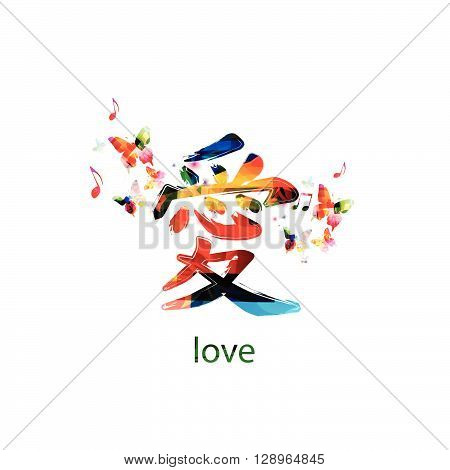 Vector illustration of colorful chinese symbol for love