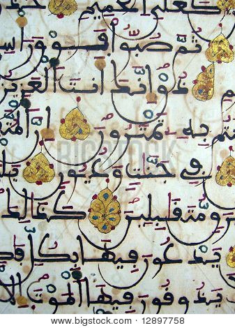 Arabic Writing In Ancient Koran