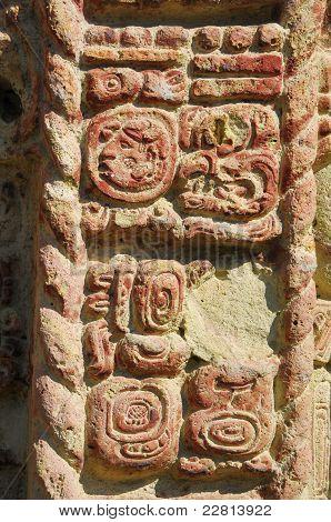 Archeological Park In Copan Ruinas
