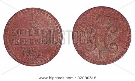 Half kopek, ancient coin,