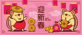 Cute Mouse Carrying Gold Ingot, Welcome New Year Written In Chinese Words On Lantern Pink Ornament B poster