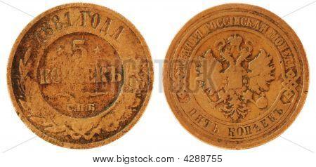 Russian Coin - 5 Copecks