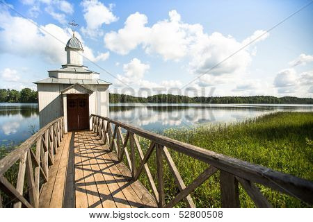 Intercession monastery of Tervenichi, Russia (nunnery)