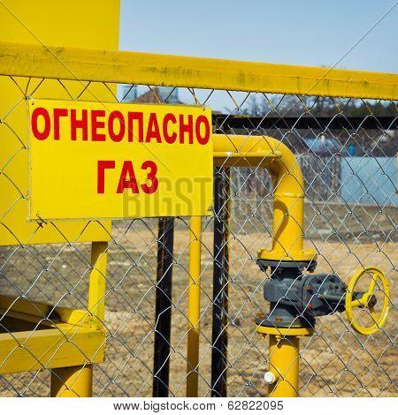 Gas Regulatory Point