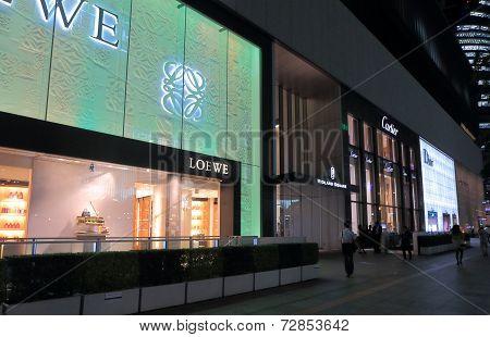 Brand shops Nagoya Japan
