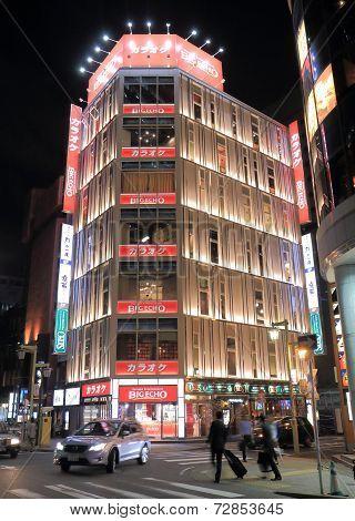 Japanese Karaoke