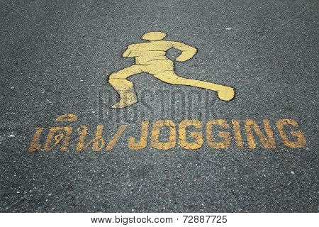 ?Jogging On The Road.