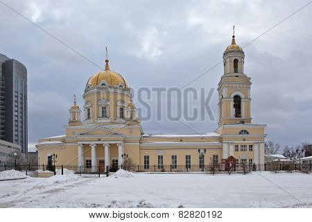 Holy Trinity Orthodox Cathedral. Ekaterinburg. Russia.
