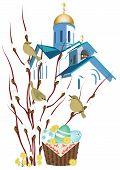 foto of bird egg  - Orthodox church - JPG