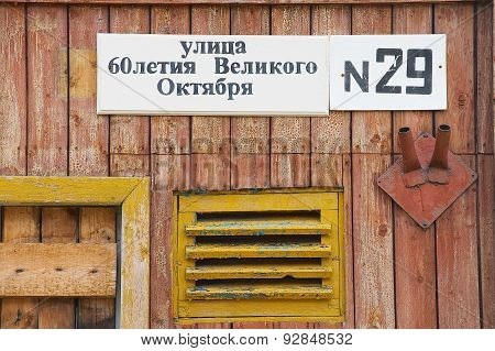 Exterior of the street sign at the house wall at the abandoned Russian arctic settlement Pyramiden,