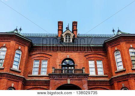 Former Hokkaido Government Office In Sapporo