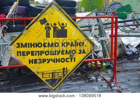 Vandalism in downtown. Kiev under occupation of peasants from Western Ukraine during Revolution of Dignity. April 19, 2014 Kiev, Ukraine