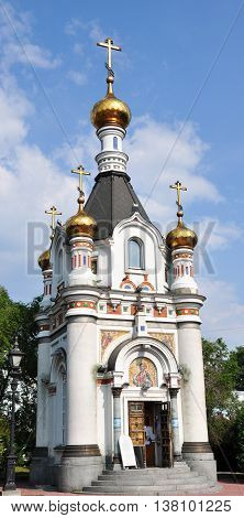 Religion Temple Orthodoxy Russia City Building Sky Cultures