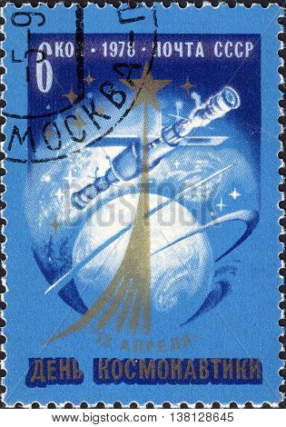 MOSCOW RUSSIA - DECEMBER 2015: a post stamp printed in the USSR shows space station