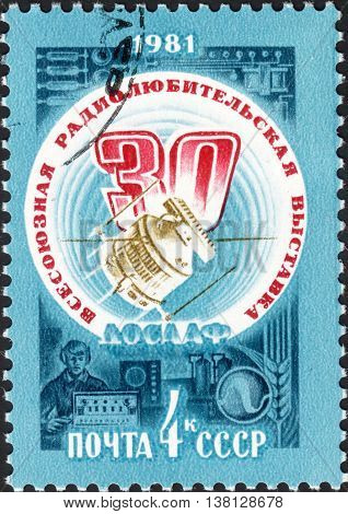 MOSCOW RUSSIA - DECEMBER 2015: a post stamp printed in the USSR and devoted to the 30th All-Union Amateur Radio Exhibition circa 1981