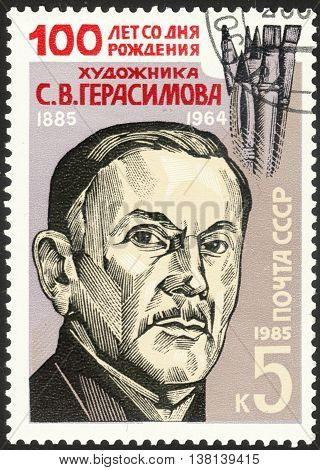 MOSCOW RUSSIA - DECEMBER 2015: a post stamp printed in the USSR shows a portrait of S.V. Gerasimov devoted to the 100th Anniversary of the Birth of S.V.Gerasimov circa 1985