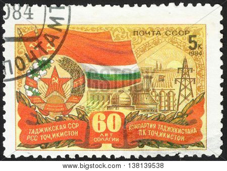 MOSCOW RUSSIA - DECEMBER 2015: post stamp printed in the USSR shows Tadzhik Soviet Socialist Republik flag devoted to the 60th Anniversary of Tadzhikistan Soviet Socialist Republic circa 1984