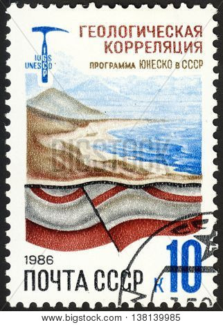MOSCOW RUSSIA - DECEMBER 2015: a post stamp printed in the USSR shows a coast line the series