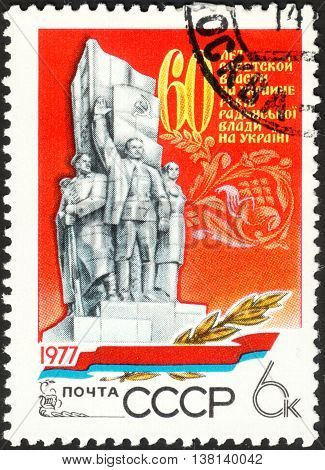 MOSCOW RUSSIA - DECEMBER 2015: a post stamp printed in the USSR and devoted to the 60th Anniversary of Establishment of Soviet Power in the Ukraine circa 1977