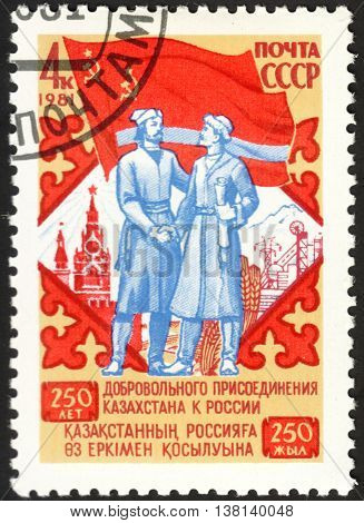MOSCOW RUSSIA - DECEMBER 2015: a post stamp printed in the USSR and devoted to the 250th Anniversary of Unification of Russia and Kazakhstan circa 1981