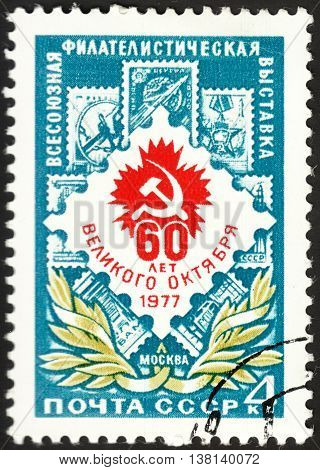 MOSCOW RUSSIA - DECEMBER 2015: a post stamp printed in the USSR devoted to the All-Union Stamp Exhibition circa 1977