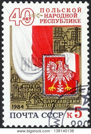 MOSCOW RUSSIA - DECEMBER 2015: a post stamp printed in the USSR devoted to the 40th Anniversary of Republic of Poland circa 1984