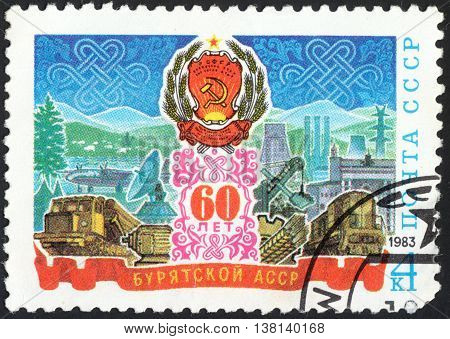 MOSCOW RUSSIA - DECEMBER 2015: a post stamp printed in the USSR devoted to the 60th Anniversary of Buryat ASSR circa 1983