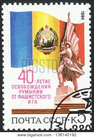 MOSCOW RUSSIA - DECEMBER 2015: a post stamp printed in the USSR devoted to the 40th Anniversary of Liberation of Romania circa 1984