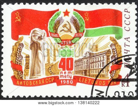 MOSCOW RUSSIA - DECEMBER 2015: a post stamp printed in the USSR devoted to the 60th Anniversary of Lithuanian SSR circa 1980