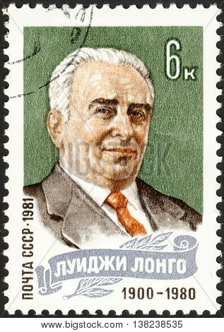 MOSCOW RUSSIA - DECEMBER 2015: a post stamp printed in the USSR shows a portrait of Luigi Longo devoted to Luigi Longo circa 1981
