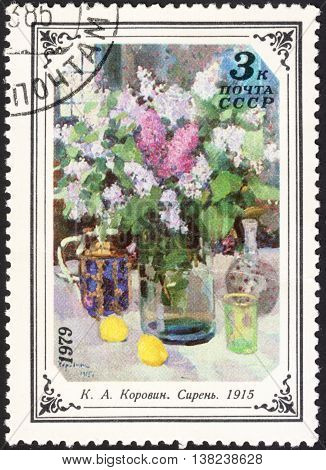 MOSCOW RUSSIA - JANUARY 2016: a post stamp printed in the USSR shows the painting by K.A. Korovin