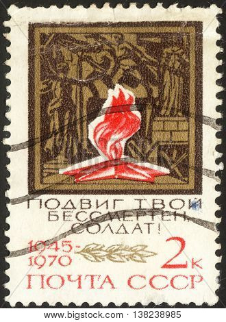 MOSCOW RUSSIA - DECEMBER 2015: a post stamp printed in the USSR shows the Eternal flame the series