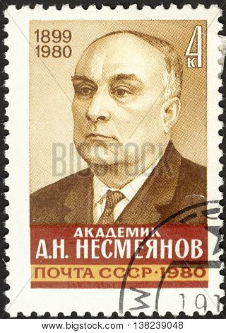 MOSCOW RUSSIA - DECEMBER 2015: a post stamp printed in the USSR shows a portrait of A.N.Nesmeyanov devoted to Academician A.N.Nesmeyanov circa 1980