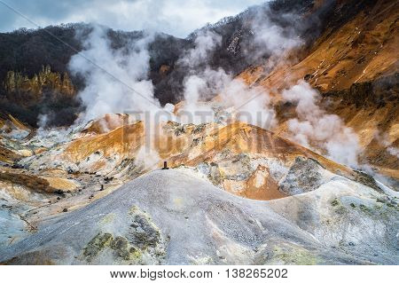 Jigokudani Or Hell Valley In Noboribetsu, Japan
