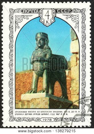 USSR - CIRCA 1978: a stamp printed in the USSR shows monument Bronze Figure Fortress Erebuni Armenia the series