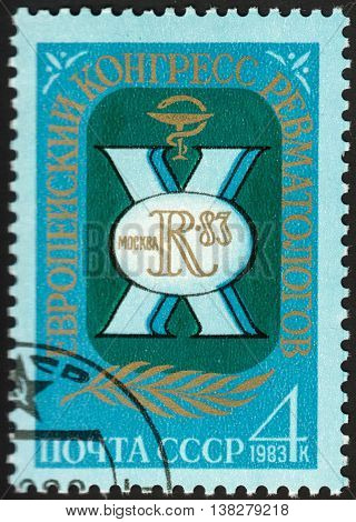 MOSCOW RUSSIA - DECEMBER 2015: a post stamp printed in the USSR and devoted to the 10th European Congress of Rheumatologists circa 1983