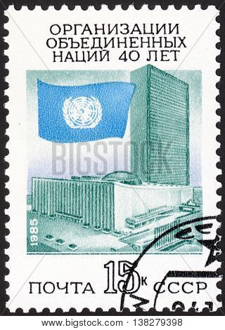 MOSCOW RUSSIA - CIRCA JANUARY 2016: a post stamp printed in the USSR shows the UN Headquarters devoted to the 40th Anniversary of the United Nations circa 1985